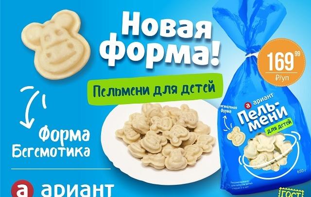 Это то, чего ждали все родители: в Тюмени появилась сумасшедшая новинка — накормит всех «нехочух»