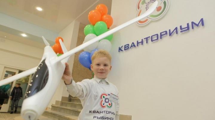 3D-принтер, роботы и нанотехнологии: в Рыбинске открыли детский технопарк
