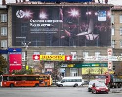 Орден Победы на Теплотехе закрыли рекламным баннером