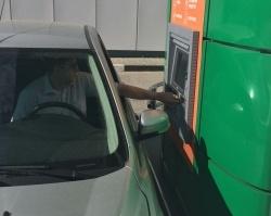 Уникальный банкомат для водителей