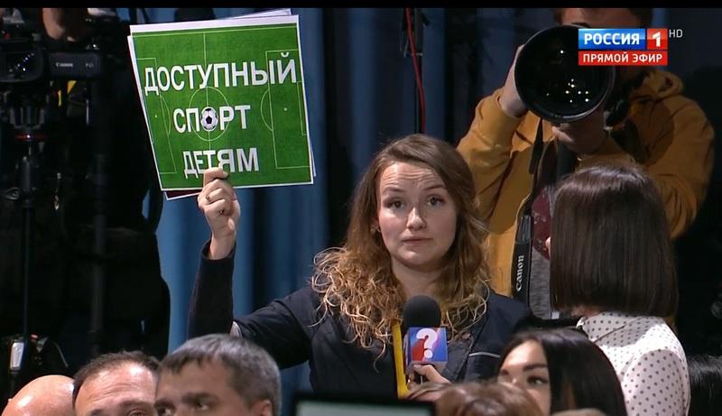 Маргарита Баулина, «Семья. Общество. Традиции» (Нижний Новгород)