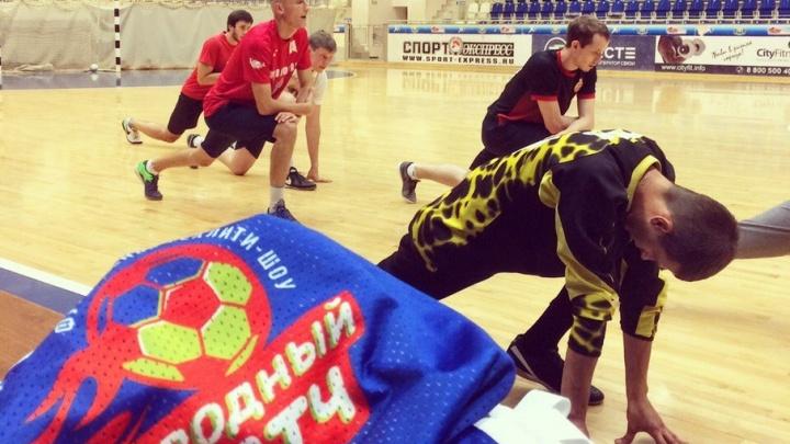 Игроки МФК «Тюмень» сразятся со спортсменами-любителями