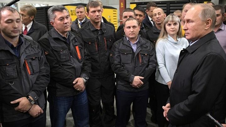 Путин на проводе: президент отразил основные проблемы челябинцев