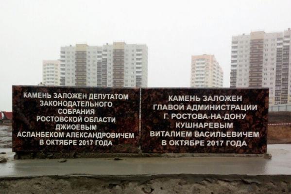 Комплекс будет располагаться на территории военного городка №140