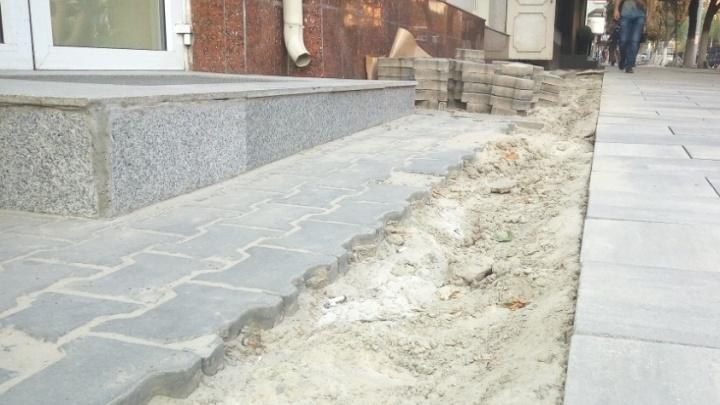 Плитку на Большой Садовой отремонтируют до 14 июня