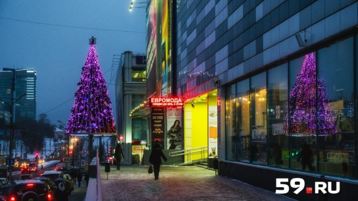Пермь в новогодние праздники: как работает всё