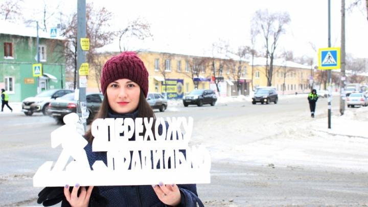 Выбери самого обаятельного пешехода: 63.ru и горГИБДД проводят совместный конкурс