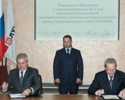 «ЛУКОЙЛ» подписал соглашение с Прикамьем