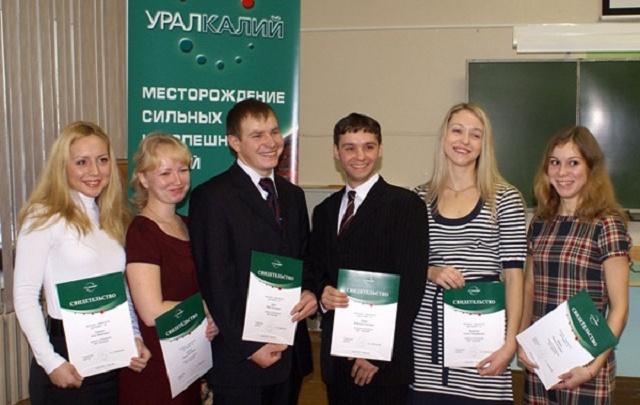 Гендиректор «Уралкалия» Дмитрий Осипов рассказал школьникам Березников о калийном производстве