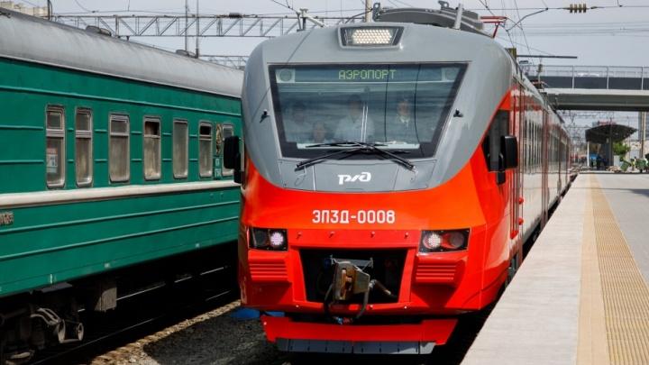 В Волгограде на День России отменят несколько электричек