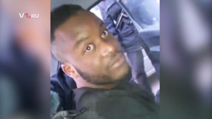 Покусавшему волгоградского росгвардейца студенту из Замбии грозит до пяти лет колонии