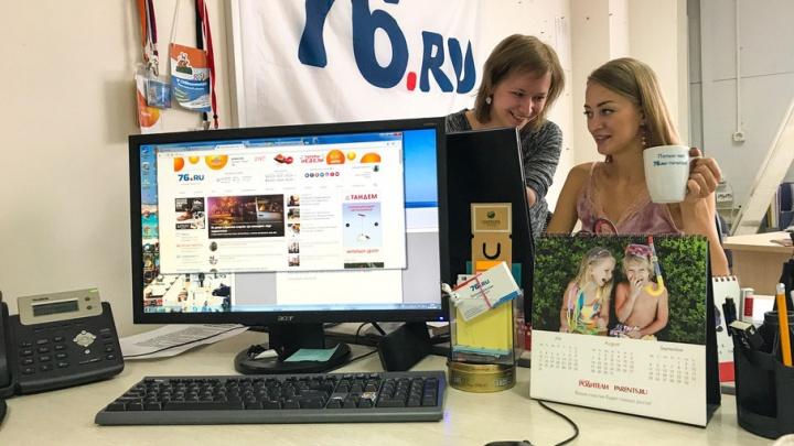 Авторы дизайна «Ленты.ру» и «Медузы» изменят облик 76.ru