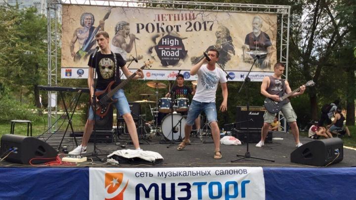 В ЦПКиО Волгограда отметили тяжелым металлом пятилетие школы рока