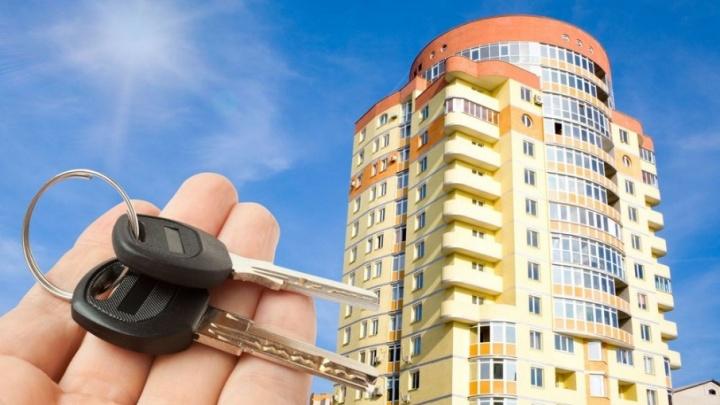 Молодые сотрудники филиала «Волгоградэнерго» получили помощь работодателя при приобретении жилья