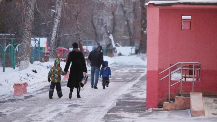 На Южном Урале мошенники взяли с матери деньги за устройство ребёнка в детсад