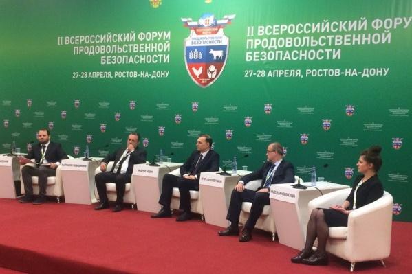 Второй всероссийский форум продовольственной безопасности