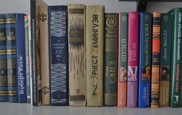 В Архангельске названы лауреаты конкурса «Книга года»