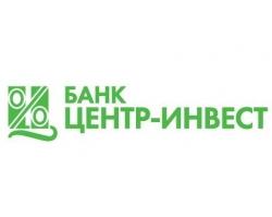 Банк «Центр-инвест» увеличивает объемы кредитования