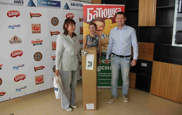 Победители конкурса «Живи вкусно: праздник урожая!» получили призы!