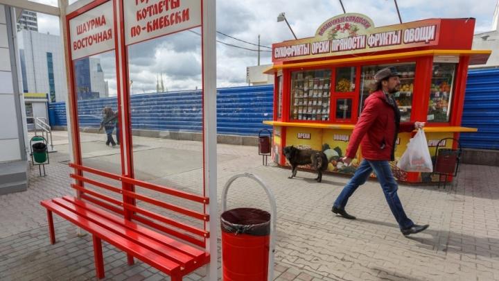 В центре Волгограда снесли многолетний ларек с финиками