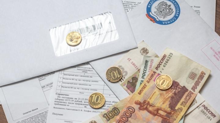 Платить придется больше: в Самаре вырастет налог на дома, квартиры, гаражи и дачи