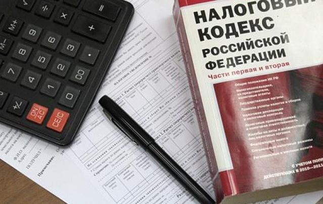 Как платить меньше налогов без «обнала»