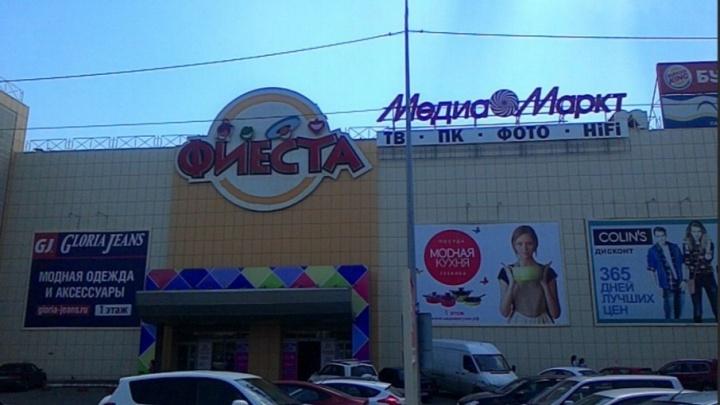 Media Markt закрыл последний магазин в Челябинске