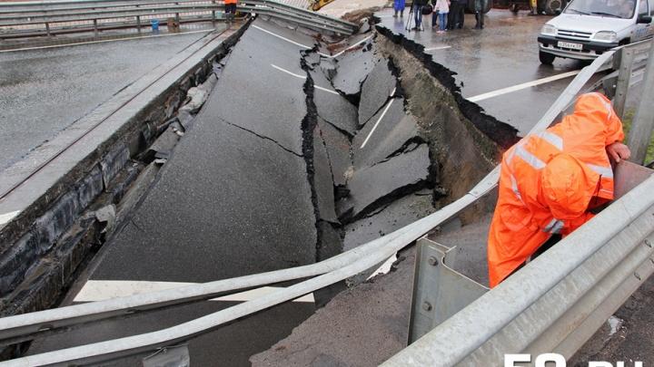 «Все зависит от погоды»: разбираемся в обрушении моста на трассе Пермь–Екатеринбург