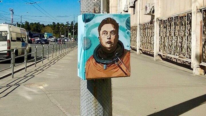 Портрет Илона Маска на будке возле ЮУрГУ  рассорил челябинцев
