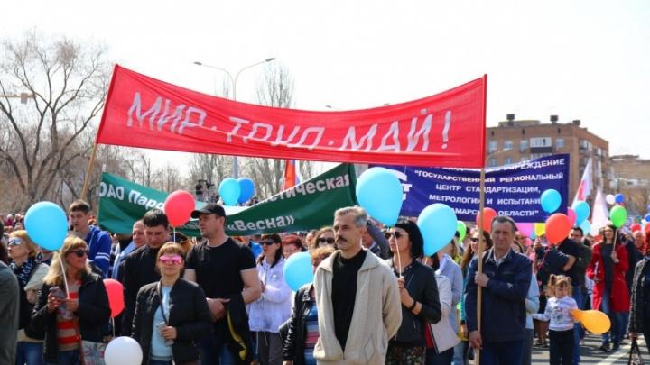 Каждый седьмой самарец голосует за отмену выходных на майских праздниках