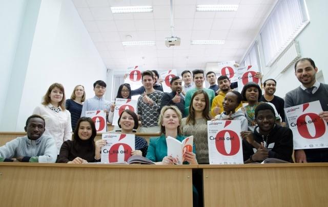 Более 200 иностранцев напишут «Тотальный диктант» в ЮУрГУ