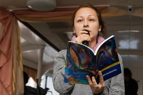 Ольга Роленгоф — пермская поэтесса, участница фестиваля «Компрос»