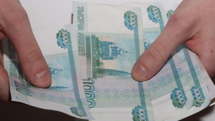 В Мирном экс-сотрудников Национальной гвардии оштрафовали за взятку