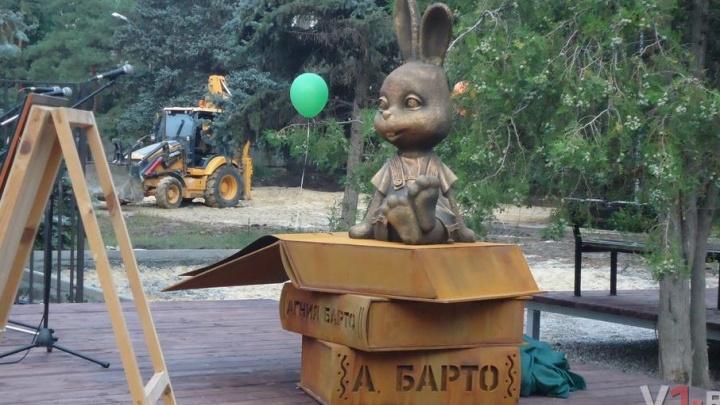 Из сквера Агнии Барто в Волгограде уберут памятник Зайке