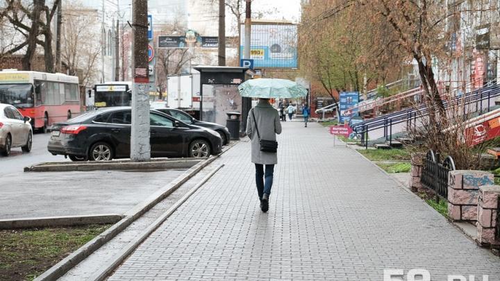 Выходные в Перми будут дождливыми
