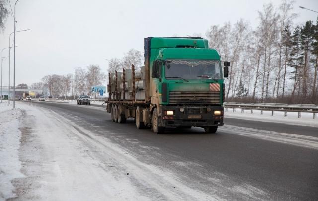 В апреле тяжелым грузовикам запретят ездить по Тюменской области