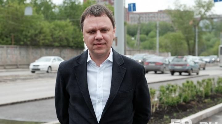 Пермский начальник департамента транспорта покинул свой пост