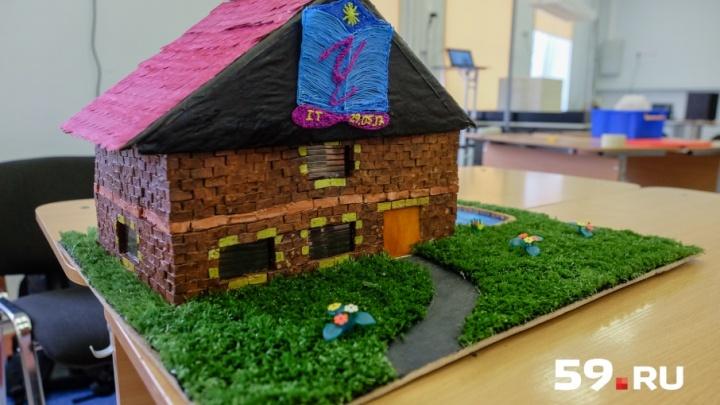 Сам готовит и будит по утрам: пермские школьники рассказали, каким видят дом будущего