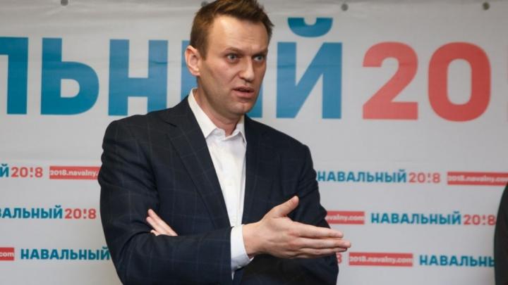 Никто не хочет принимать Навального: встречу тюменских волонтеров с политиком перенесли из-за отсутствия площадки