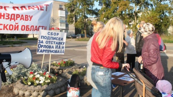 Война за жизнь: жители Онеги и Коряжмы вышли на митинги против закрытия роддомов