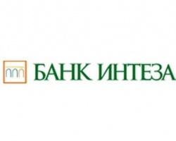Банк «Интеза» кредитует обучение в вузах Италии и России