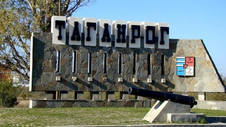 В Таганроге мальчишки целый день играли с опасным боеприпасом