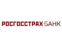 «Росгосстрах Банк» запустил акцию «В Новый год без долгов»