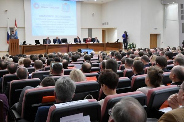 В Самаре обсудили реформу госконтроля