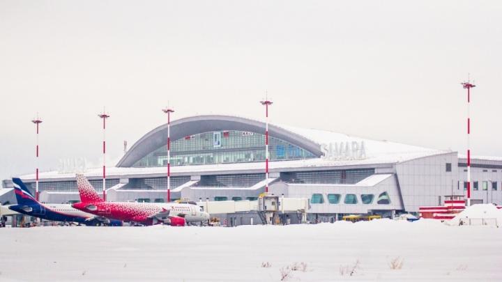 Из Самары пустили новый авиарейс до Казани и Сыктывкара