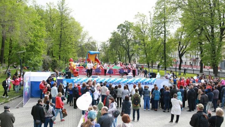 Ярославцам предложили самим придумать программу Дня города