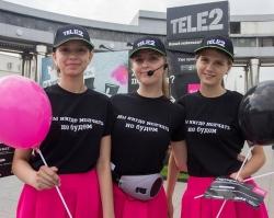 Тюменцы могут проголосовать за низкие цены на мобильную связь