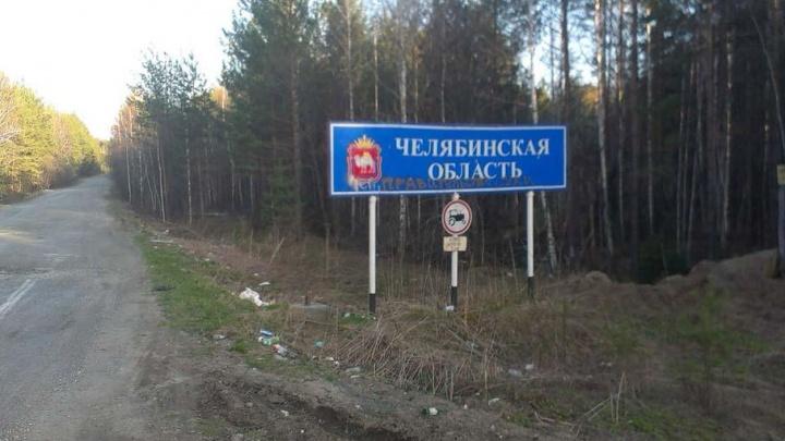 Нового асфальта три года ждать: дорогу до границы Челябинской области капитально отремонтируют