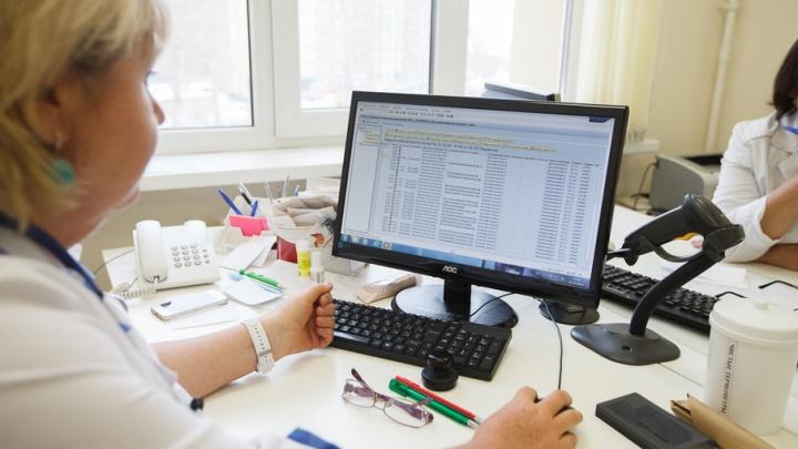 В Тюмени с 1 июля вводят электронные больничные