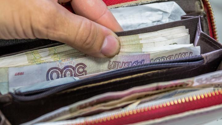 В Самаре и Тольятти общий долг по зарплате с начала года составляет 44,2 млн рублей